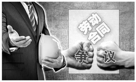 协议写明双方再无劳动争议纠纷就不承担责任了吗